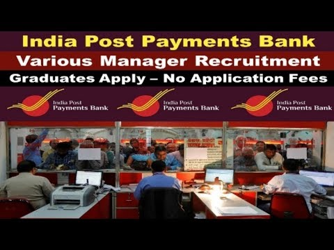 India Post Payments Bank Recruitment 2017 | All over India jobs | Bank jobs