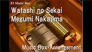 Watashi No Sekai/megumi Nakajima Music Box Anime