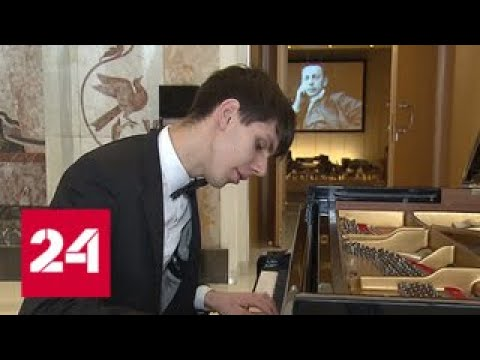 В Москве отметили 145-летие Сергея Рахманинова - Россия 24