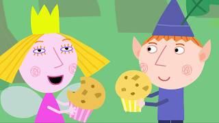 Le Petit Royaume de Ben et Holly On Joue et on s'Amuse | Episode Complet | Dessin animé