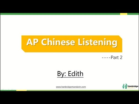 AP Chinese Language and Culture - Listening Comprehension