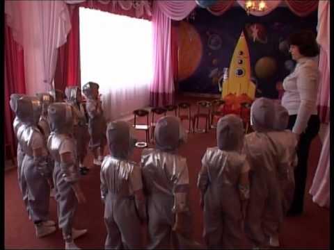 Путешествие в космос средняя группа МДОУ №23 Ягодка пос. Шувое Егорьевского р-на,