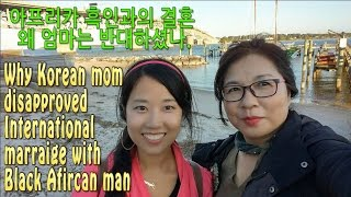 WHY MY KOREAN MOM DISAPPROVED MY MARRIAGE WITH BLACK MAN Q&A#2 vlog ep.80 | Family Life in USA