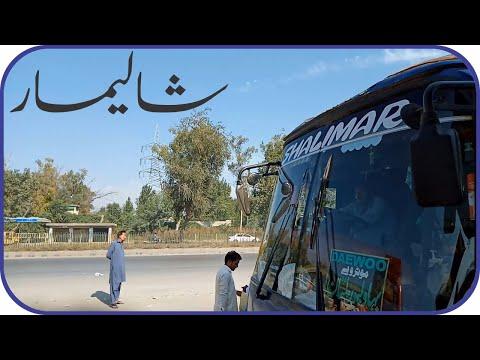Shalimar Transport Stop In Rawalpindi Islamabad While Travelling To Jhang   Meekal Vlogs