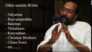 Malayalam Music Director C. Rajamani Passes Away - Top 3 BGM / Scores (രാജാമണി )