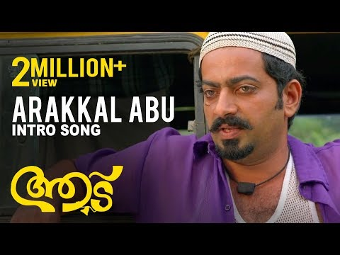 Arakkal Abu Intro song from Aadu - Jayasurya,Vijay Babu,Sandra Thomas