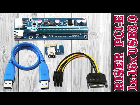 Переходник или райзер PCI-E для майнинга на видеокартах. Riser PCI-E x1 to x16 USB 3.0. Aliexpress