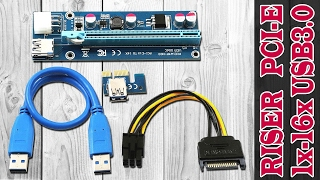 Переходник или райзер PCI-E для майнинга на видеокартах. Riser PCI-E x1 to x16 USB 3.0. Aliexpress