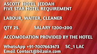Ascott 5 Star Hotel Job in Jeddah Saudi Arabia