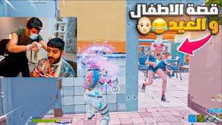 جبت الحلاق في المقر 🤣! وكل موته يحلق شعري مكينه 👨🏼🦲😨💔!!