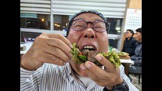 How to eat Jangheung Samhap  장…