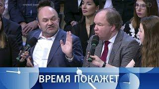 Кому наУкраине жить хорошо? Время покажет. Выпуск от24.11.2017