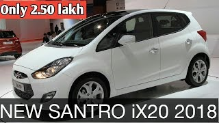 New HYUNDAI SANTRO ix20 2018 India price 2.90 lakh only
