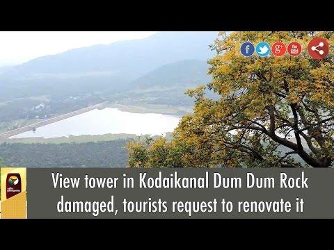 View tower in Kodaikanal Dum Dum Rock damaged, tourists request to renovate it