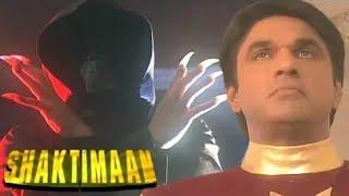 Shaktimaan | Kids Tv Series | Full Episode 04