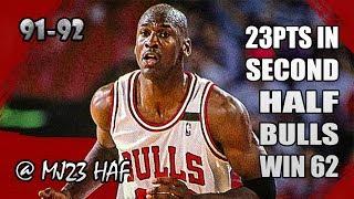Michael Jordan Highlights vs Bucks (1992.04.07) - 30pts, 23pts in the Second Half!