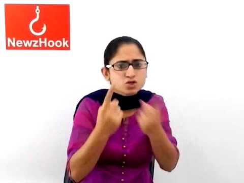 Common entrance exam for all central universities planned - Sign Language News by NewzHook.com