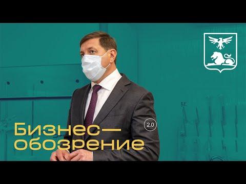 Завершён проект по модернизации завода по производству этилового спирта