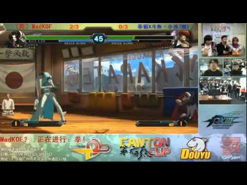 KOF XIII Yacheng Cup Grand Final Madkof vs Xiaohai