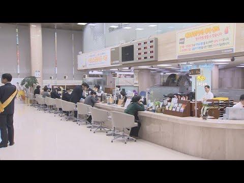 시중은행 예ㆍ적금 금리 일제히 인상 / 연합뉴스TV (YonhapnewsTV)