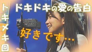 """ワーナーオリジナル特番""""やっチャレ!""""企画~~~ アンジュルム中西香菜..."""