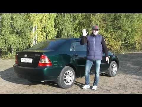 Технические характеристики Toyota Corolla Тойота Королла