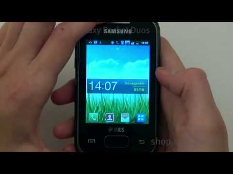 Samsung S5302 Galaxy Pocket Duos  Unboxing & Review