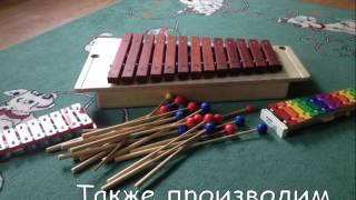 Ксилофоны Sinkopa Percussion