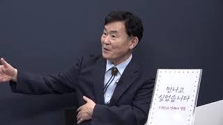 [주민크리에이터]만나고 싶었습니다 EP 3 김승국 노원…