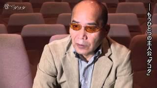 監督:油谷誠至 1954年広島県出身。 フリーの助監督として、五社英雄、...