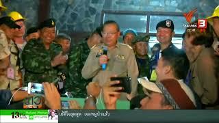 Thailand Boys Found 2 July 2018