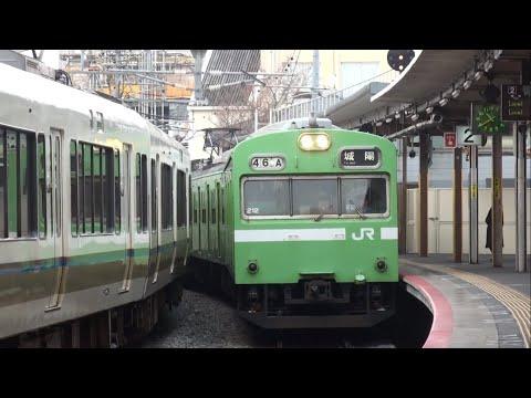 【JR西】奈良線 普通城陽行 東福寺 Kyoto JR Nara Line Tofukuji Sta.