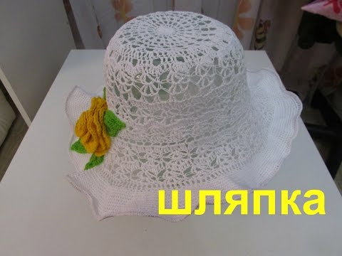 Вязание шляпки крючком видео