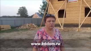 Строительство дома из бруса 150х150 под усадку — отзыв заказчика(Строительство дома из бруса под усадку произвела компания