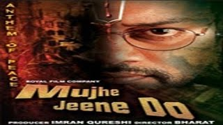 Mujhe Jeene Do - Full Length Action Hindi Movie