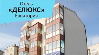видео Отдых в Керчи, Крым: базы отдыха, гостиницы, отели, санатории, пансионаты, частный сектор