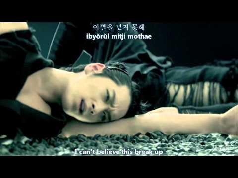 [MV] 2PM - Heartbeat [english subs+romanization+hangul]