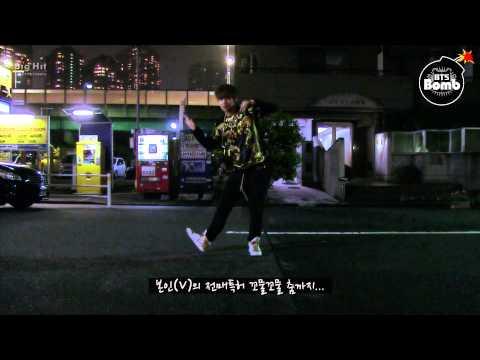 [BANGTAN BOMB] V's solo dance in the night