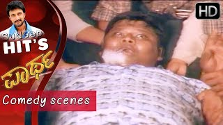 Kannada Comedy Scenes - Bullet Prakash college comedy scenes | Partha Kannada Movie