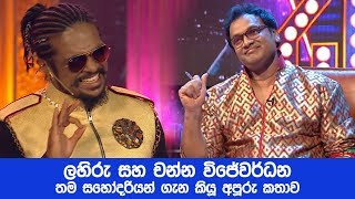 Copy of Derana Fair & Lovely Star City - Twenty 20 ( 10-03-2018 ) Thumbnail