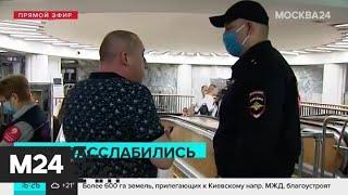 В Москве усилят контроль за соблюдением масочного режима в магазинах - Москва 24