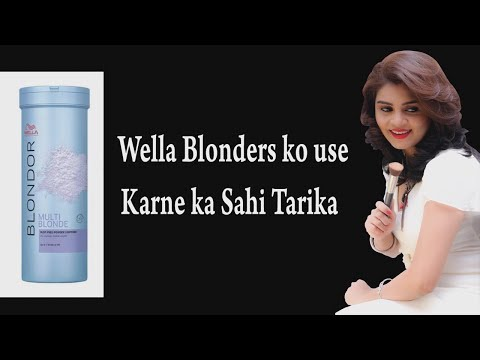How To Use Wella Blonders , With The Right Way ....must Watch Video,by Sam Ma'am Tutorial In Hindi