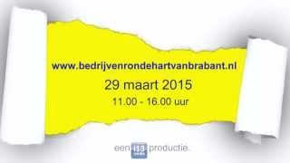 Albert Heijn distributiecentrum deelnemer Bedrijvenronde Hart van Brabant 2015.