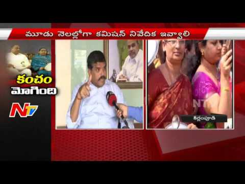YSRCP Party Support to Mudragada Hunger Strike    Botsa Satyanarayana Special Interview    NTV