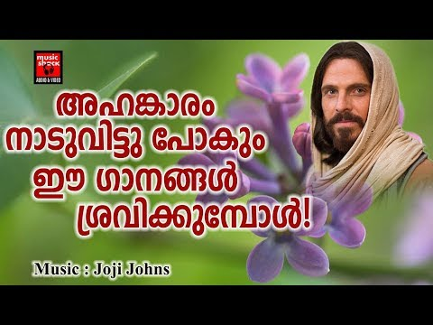 shanthamakuka christian devotional songs malayalam 2019 hits of kester adoration holy mass visudha kurbana novena bible convention christian catholic songs live rosary kontha friday saturday testimonials miracles jesus   adoration holy mass visudha kurbana novena bible convention christian catholic songs live rosary kontha friday saturday testimonials miracles jesus