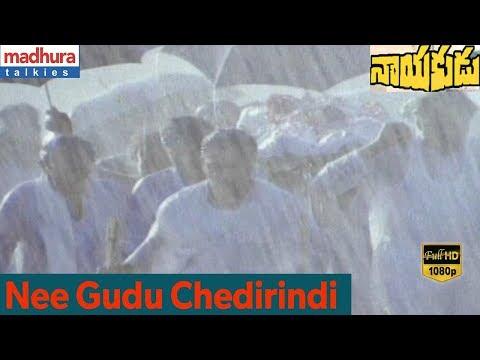 NEE GUDU CHEDIRINDI Full Video Song || Nayakudu Movie || Kamal Haasan, Saranya || Maniratnam