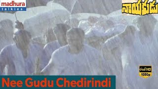 NEE GUDU CHEDIRINDI Full Video Song    Nayakudu Movie    Kamal Haasan, Saranya    Maniratnam