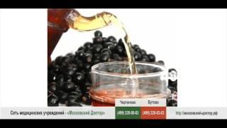 видео Аллергия на помидоры симптомы и лечение