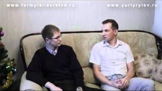 Интервью Юрия ВПотоке Вячеславу Русакову, часть 3
