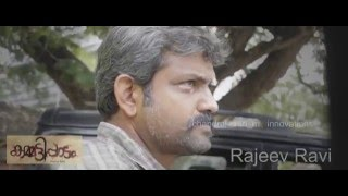 Download Hindi Video Songs - Kammattipaadam making video